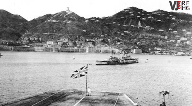 Liberation of Stanley Camp, Hong Kong – Hilary's Story
