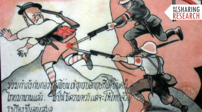 Thailand In The Second World War